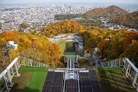 【各名所】札幌大倉山展望台