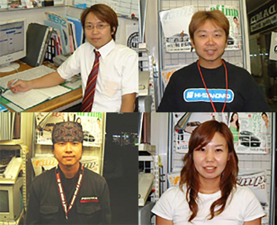 カーショップUFO 札幌店
