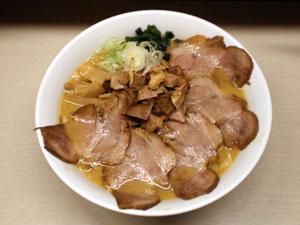 札幌ラーメン 熊吉