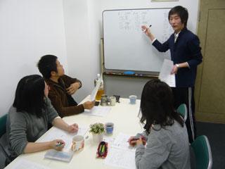 ニーハオ! ALS中国語教室