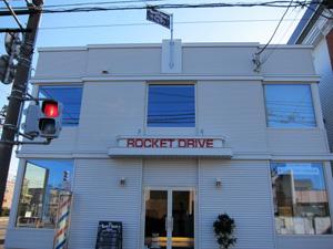 理容室 ROCKET DRIVE