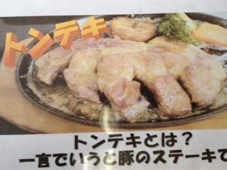 定食処 櫻茶屋