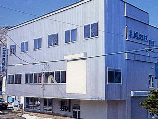 株式会社札幌教材製作所